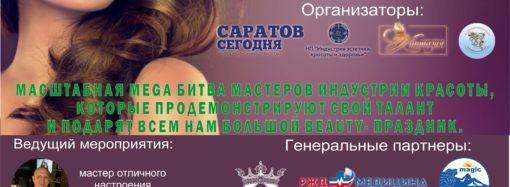 Трассу «Саратов-Тамбов» передали федералам