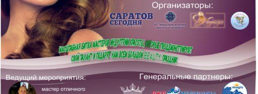 «Автоюрист» номинант премии «Лидер года»