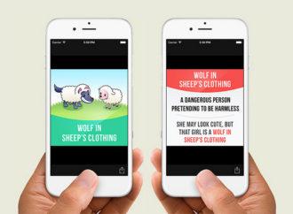 Можно ли выучить английский язык с помощью мобильного приложения?