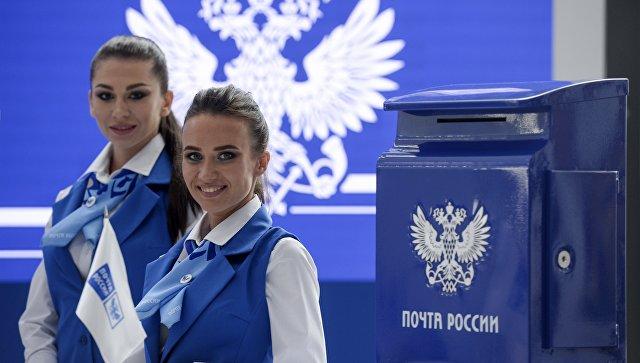 «Почта России» начнет взимать платежи с покупателей онлайн-магазинов