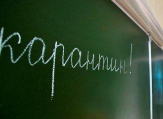 Школы Саратова закрываются на карантин