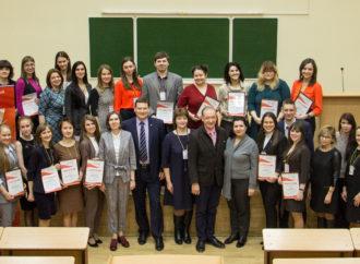 В медицинском университете прошел финал регионального конкурса молодых преподавателей