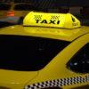 Кто рулит? Роскачество – о качестве услуг такси