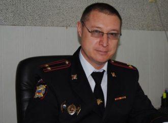 Осужден бывший начальник отделения полиции