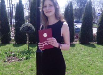 Школьники из Балаково привезли олимпийские награды