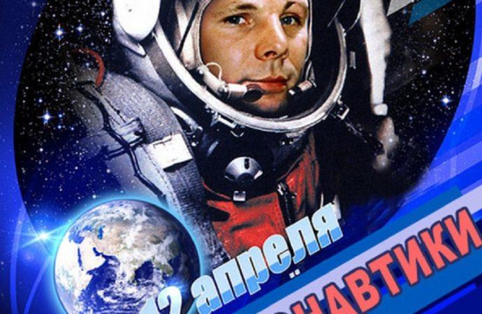 Приглашаем принять участие в детском творческом конкурсе ко Дню космонавтики «Поехали»!
