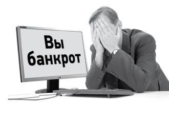 Саратовский жиркомбинат и еще 13 предприятий области могут признать банкротами