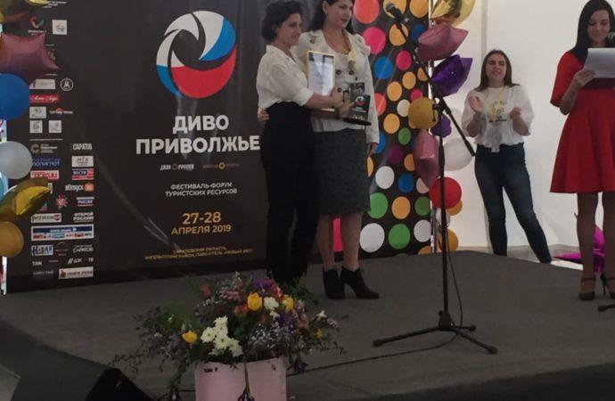 В Саратове прошли финалы фестиваля «Диво России»