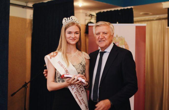 Саратовская студентка завоевала титул «Мисс РАНХиГС»