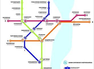 В сети появилась возможная схема городского метро