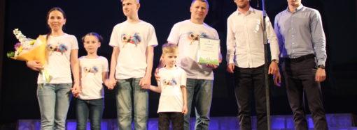 Победителем областного конкурса «Семейный Олимп» стала семья Суторминых
