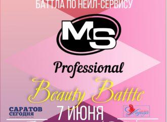 Генеральный спонсор Бьюти Баттла по нейл сервису — учебный центр «Margo Style»
