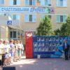 Сотрудников Энгельсского дома-интерната торжественно поздравили с профессиональными праздниками