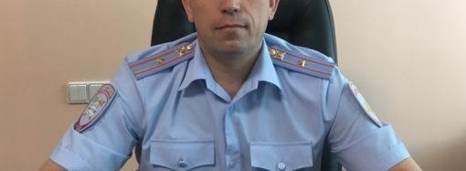 В Саратове назначен новый глава дорожной полиции