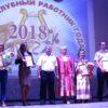 В Балашове подвели итоги областного конкурса профессионального мастерства «Лучший клубный работник 2018 года»