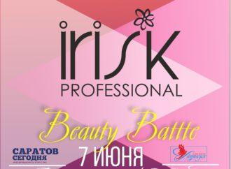 IRISK professional выступил партнером Бьюти Баттла в г.Балаково
