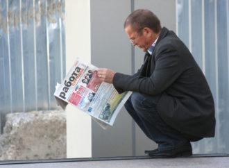 Безработица в Саратовской области превышает норму