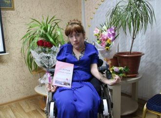 В Энгельсском доме-интернате прошла презентация книги молодой талантливой писательницы