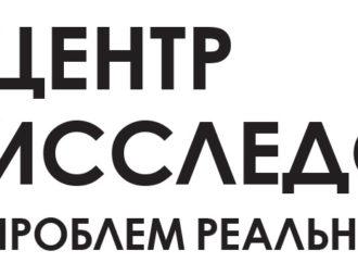 Незначительный рост на бензин зафиксирован в 15 субъектах РФ.