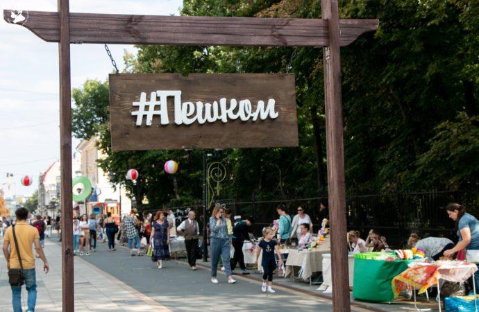 Фестиваль #Пешком собрал несколько сотен саратовцев