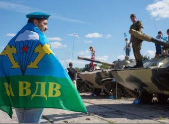 89 лет со дня появления воздушно-десантных войск