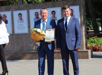 Директора Энгельсского дома-интерната занесли в Книгу почета Энгельсского муниципального района