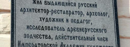 В Хвалынске состоялось открытие мемориальной доски на доме, где провёл свои последние годы Суслов Владимир Васильевич