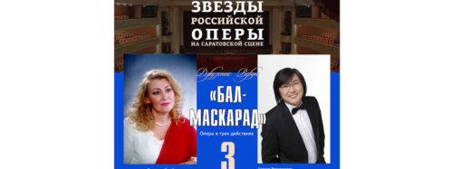 """Поздравление руководителя концертного агентства""""ВипСцена"""" с Новым годом!"""