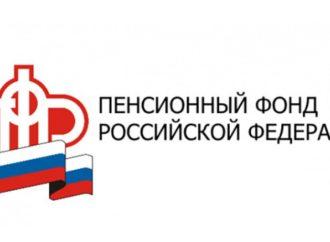 К началу учебного года жителям региона перечислено почти 3 млрд. рублей