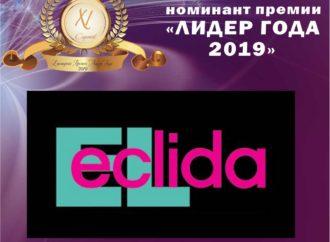 """Сеть магазинов """"Эклида"""" номинант Премии """"Лидер года 2019"""""""
