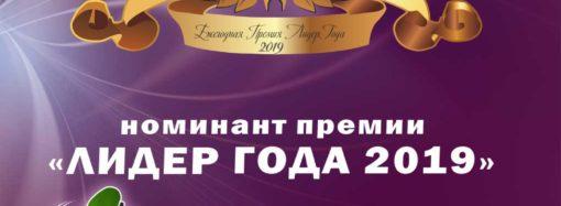 """Ирина Гаранина номинирована на премию """"Настоящие женщины Саратова"""""""