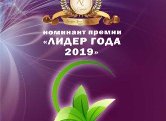 """Магазин цветов """"Цветочный рай"""" номинирован в премии """"Лидер года"""""""