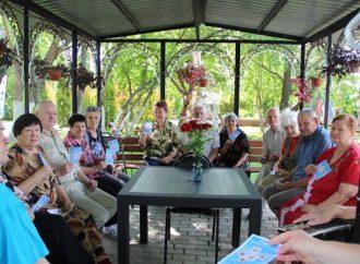В Энгельсском доме-интернате прошли мероприятия ко Дню семьи, любви и верности