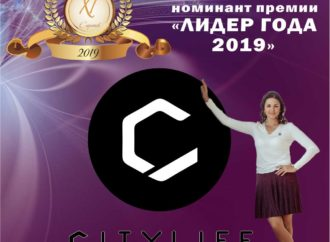 "Номинант премии ""Лидер года 2019"" – Ирина Киселева кэшбэк сервис ""City Life"""