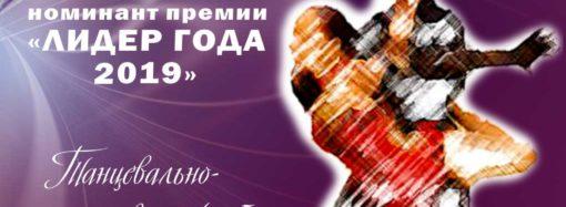 Танцевальный коллектив Энгельсского дома-интерната принял участие в завершающих мероприятий Международного фестиваля Inclusive Dance.