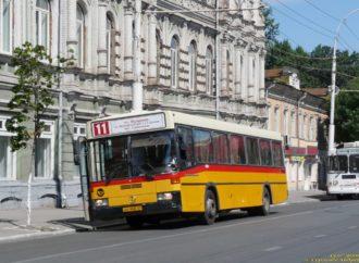 В Саратове рассматривают увеличение стоимости проезда до 28 рублей