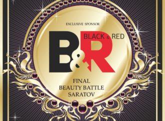 Эксклюзивный спонсор финала Бьюти Баттл в компетенции по нейл сервису Студия Профессионалов «B&R»