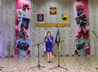 В Энгельсском доме-интернате прошел концерт, организованный по инициативе Саратовского Регионального координационного совета сторонников Партии «Единая Россия»