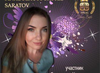 Екатерина Кожемякина участник beauty battle