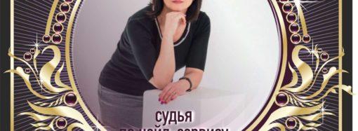 Постникова Наталья – судья компетенции нейл-сервис