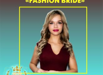 Судья Фотоконкурса Fashion Bride
