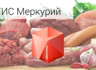 Управлением Россельхознадзора по Саратовской области с помощью ФГИС «Меркурий» выявлено предприятие-фантом
