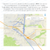 Cхема движения транспорта при закрытии путепровода Трофимовский