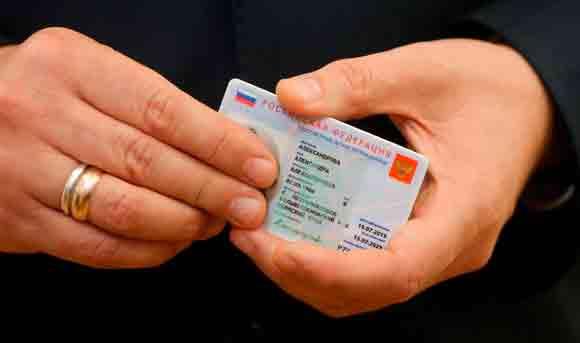 Весной следующего года планируется эксперимент по выдаче электронных паспортов