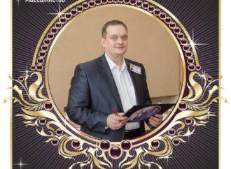 Судья Баттла массажистов Лазарев Павел