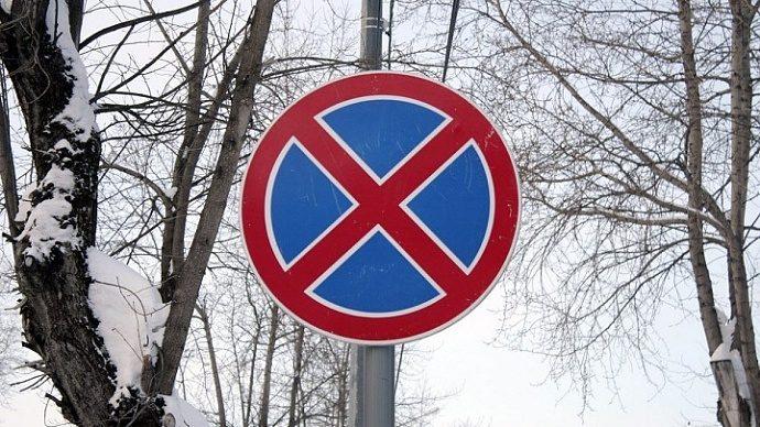 В Саратове будут введены ограничения остановки и стоянки авто