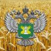 Управление Россельхознадзора по Саратовской области  отозвало 30 деклараций о соответствии единого образца  Евразийского экономического союза