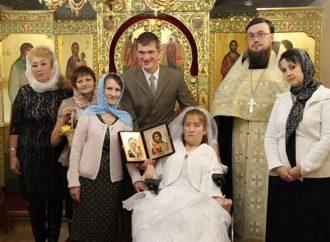 В Домовом храме Энгельсского дома-интерната состоялось таинство венчания