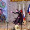 В Энгельсском доме-интернате прошел праздничный концерт, посвященный Дню матери