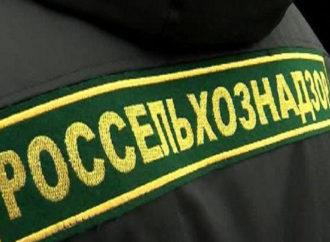 Управление Россельхознадзора по Саратовской области продолжает свою деятельность в рамках контрольной и надзорной реформы в сфере государственного земельного надзора